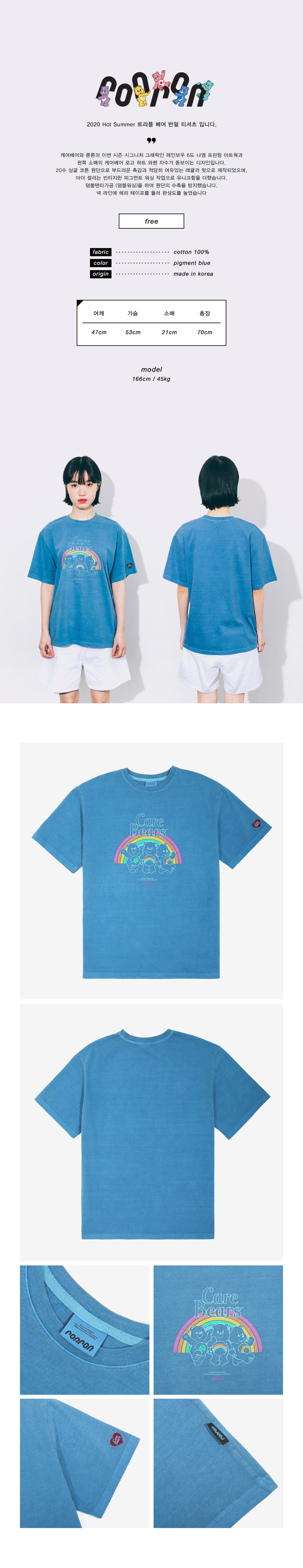 론론(RONRON) TRIPLE BEARS T-SHIRT PIGMENT BLUE