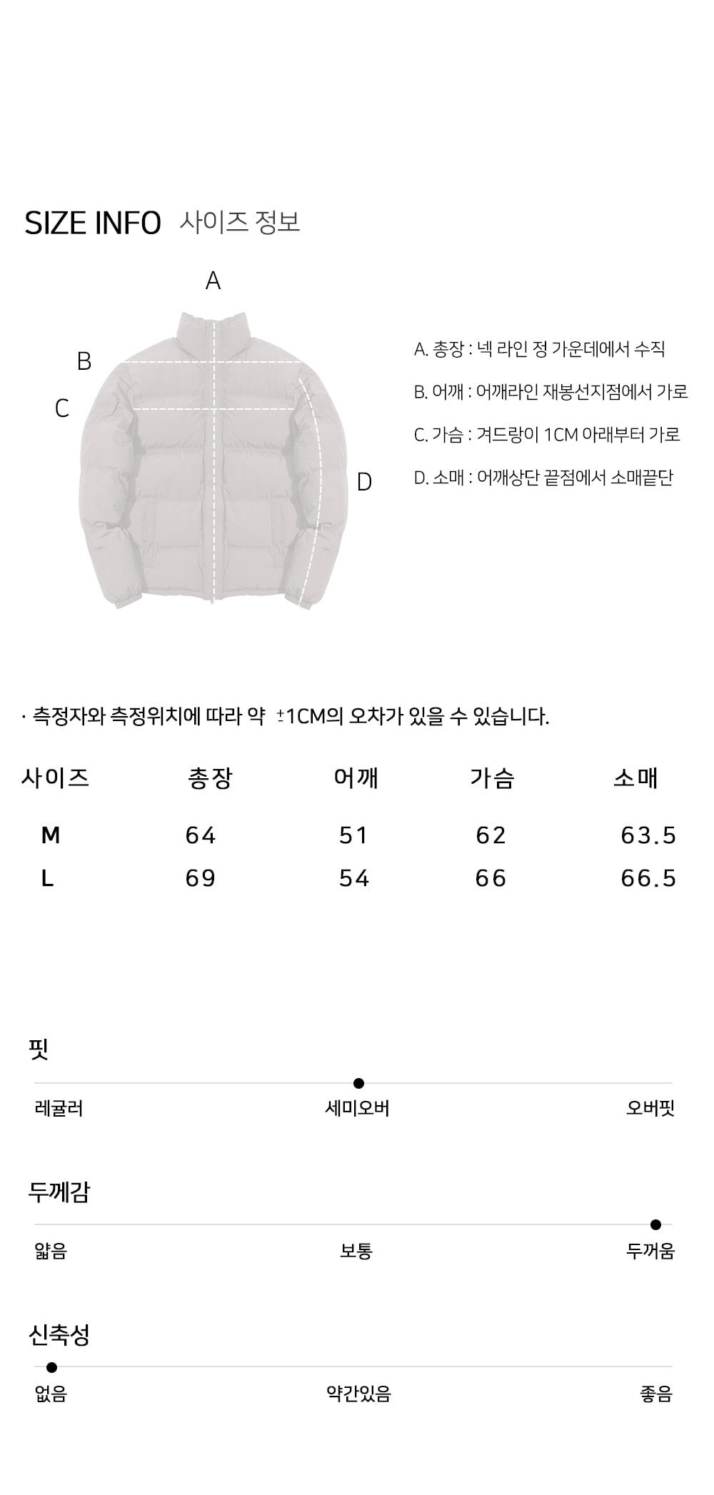 [12월10일 예약배송] 신슐 어쎈틱 스카치 숏 패딩 그레이
