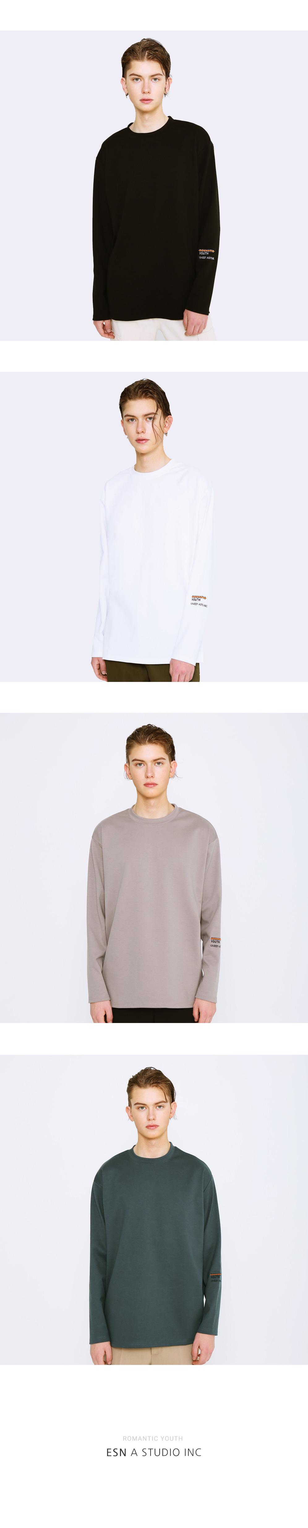 니들 포인트 롱 슬리브 티셔츠 베이지