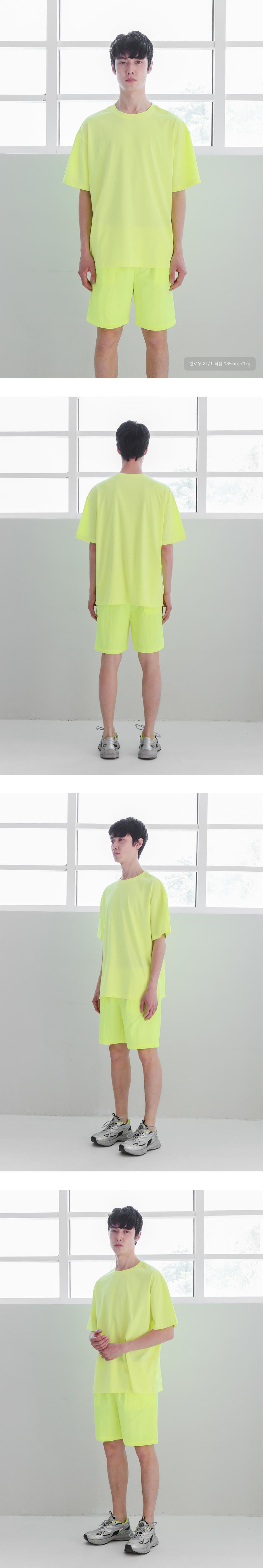 이에스엔(ESN) 네온 루즈핏 티셔츠 옐로우